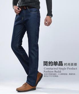 2015冬季新款男士商务休闲直筒牛仔长裤简约百搭冬季加绒加厚男裤